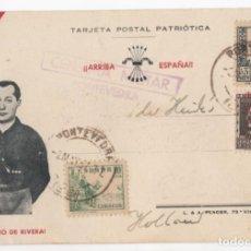 Sellos: 1957 TARJETA POSTAL PATRIOTICA PONTEVEDRA. Lote 219142385
