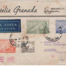 Sellos: 1943 SOBRE DIRIGIDO A RUMANIA DESDE BARCELONA. Lote 219143407