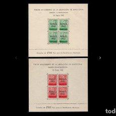 Sellos: ESPAÑA - 1942 - BARCELONA - EDIFIL 40/41 - SERIE COMPLETA - MNH** - NUEVAS - VALOR CATALOGO 145€.. Lote 219225943