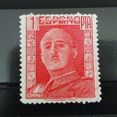 Sellos: SELLO GENERAL FRANCO MUY RARO NO CATALOGADO ESPAÑA. Lote 219290281