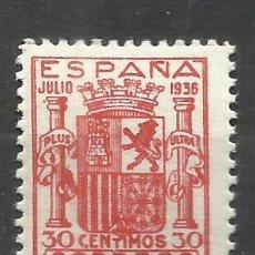 Sellos: 9359C-SELLO GUERRA CIVIL EMISION GRANADA ESCUDO DE ESPAÑA 1936 Nº801- 30 CENTIMOS .ESCUDO DE ESPAÑ. Lote 219310976