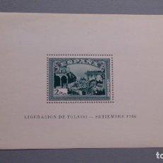 Sellos: ESPAÑA - 1937 - ESTADO ESPAÑOL - EDIFIL 837 - MNH** - NUEVA - LUJO - VALOR CATALOGO 82€.. Lote 219392205
