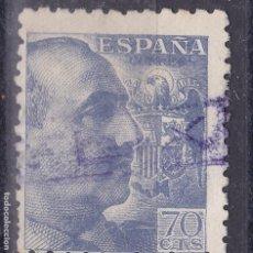 Selos: LL27- FRANCO EDIFIL 929 MATASELLOS LINEAL FLIX (TARARGONA). Lote 219455690