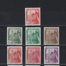 Sellos: 1024/32 GENERAL FRANCO CAPA CASTILLO DE LA MOTA 1948-54 SIN CHARN. LUJO CENTRADO NUEVO. Lote 219471588