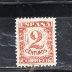 Selos: ED Nº 803 NUEVO* CON SEÑAL DE FIJASELLOS. Lote 219527375