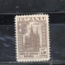 Selos: ED Nº 804 NUEVO* MUY DEVIL SEÑAL DE FIJASELLOS. Lote 219527773