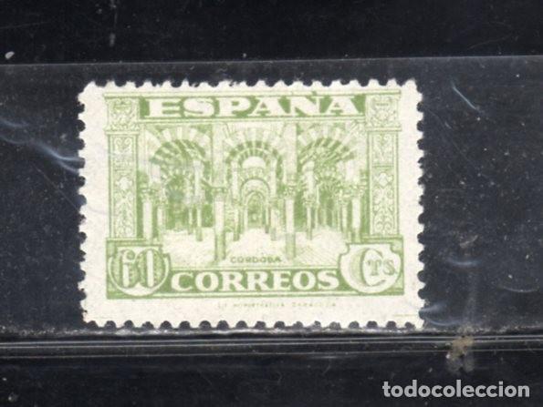 ED Nº 810 NUEVO* SEÑAL DE FIJASELLOS (Sellos - España - Estado Español - De 1.936 a 1.949 - Nuevos)