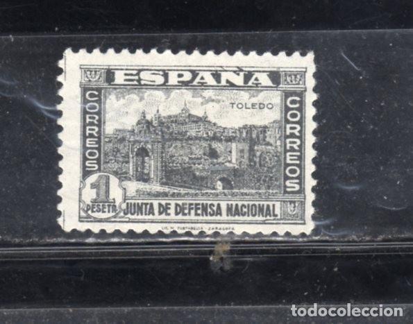ED Nº 811 NUEVO* SEÑAL DE FIJASELLOS (Sellos - España - Estado Español - De 1.936 a 1.949 - Nuevos)