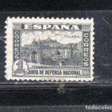 Selos: ED Nº 811 NUEVO* SEÑAL DE FIJASELLOS. Lote 219530821