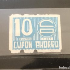 Sellos: ESPAÑA. CUPON DE AHORRO DE 10 PUNTOS. Nº 1357. Lote 219699105