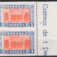 Sellos: 1937 AÑO JUBILAR EDIFIL 835 1 PESETA PAREJA SIN DENTAR HORIZONTAL GOMA Y SIN CHARNELA. Lote 219742211