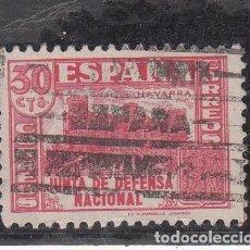 Sellos: ESPAÑA 808A USADA, VARIEDAD PIE DE IMPRENTA CORTO, JUNTA DE DEFENSA NACIONAL. Lote 246233100