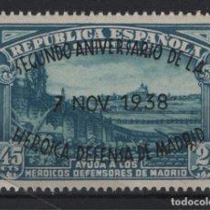 Sellos: G-SUB_7/ ESPAÑA 1938, EDIFIL 789 MNH**, ANIV. DEFENSA DE MADRID, C. 7,75 €. Lote 219848377