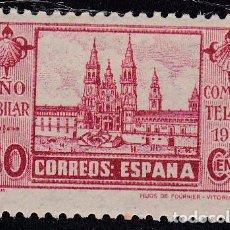 Sellos: ESPAÑA.- SELLO Nº 834 AÑO SANTO COMPOSTELANO VARIEDAD SIN PUNTOS NUEVO SIN CHARNELA.. Lote 219885728