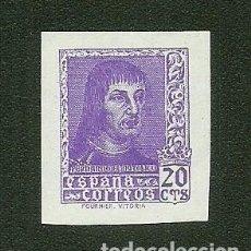 Selos: A3-7 ESPAÑA FERNANDO EL CATOLICO EDIFIL Nº 842S COLOR VIOLETA (SIN DENTAR) SIN FIJASELLOS. Lote 219972627
