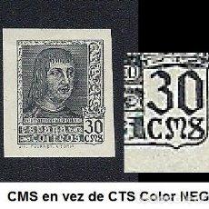 Selos: A3-7 ESPAÑA FERNANDO EL CATOLICO VARIEDAD DE CAMBIO DE COLOR EDIFIL Nº 844AECA CMS EN VEZ DE CTS, CO. Lote 219973565