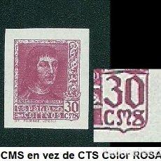Selos: A3-7 ESPAÑA FERNANDO EL CATOLICO VARIEDAD DE CAMBIO DE COLOR EDIFIL Nº 844AECH CMS EN VEZ DE CTS, C. Lote 231315545