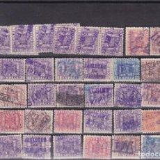 Selos: GG7- LOTE 44 SELLOS TELEGRAFOS. MATASELLOS. Lote 258815325