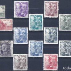 Sellos: EDIFIL 1044-1061 CID Y GENERAL FRANCO 1949-1953 (SERIE COMPLETA). VALOR CATÁLOGO: 90 €. MLH:. Lote 220655947