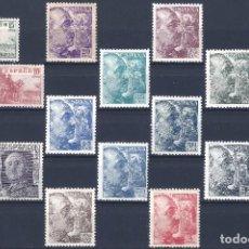 Sellos: EDIFIL 1044-1061 CID Y GENERAL FRANCO 1949-1953. LUJO. VALOR CATÁLOGO: 90 €. MNH **. Lote 220704140