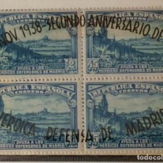 Francobolli: ESPAÑA 1938 EDIFIL 790 - ANIVERSARIO HEROICA DEFENSA DE MADRID - 7 - NOV.- 1938 -. Lote 220793070