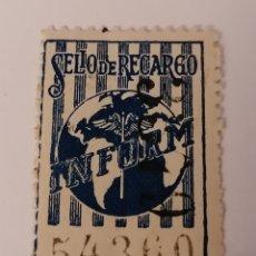 Sellos: SELLO DE RECARGO INFORM. SIN VALOR FACIAL. Lote 220937890