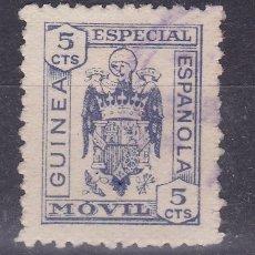 Sellos: LL1- FISCALES COLONIAS. ESPECIAL MÓVIL 5 CTS GUINEA ESPAÑOLA. Lote 220938121