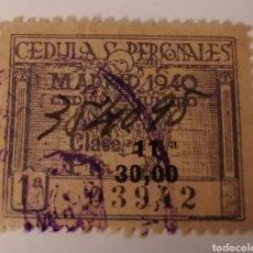 Sellos: MADRID. CÉDULAS PERSONALES. 1940. Lote 220938330