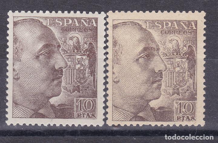 LL2- FRANCO 10 PTAS EDIFIL 1059 . NUEVOS ** SIN FIJASELLOS VARIEDADES .LUJO (Sellos - España - Estado Español - De 1.936 a 1.949 - Nuevos)