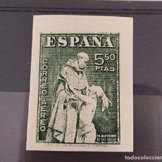 Sellos: DÍA DEL SELLO FIESTA DE LA HISPANIDAD PADRE BARTOLOME DE LAS CASAS ESPAÑA. Lote 220951800