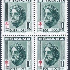 Sellos: EDIFIL 1041 PRO TUBERCULOSOS 1948 (BLOQUE DE 4). MNH **. Lote 252945010