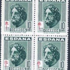 Sellos: EDIFIL 1041 PRO TUBERCULOSOS 1948 (BLOQUE DE 4) (VARIEDAD...CRUZ DE LORENA DESPLAZADA). MNH **. Lote 221088016