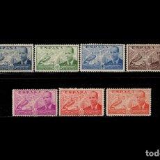 Sellos: ESPAÑA - 1939 - ESTADO ESPAÑOL - EDIFIL 880/886 - SERIE COMPLETA - MH* - NUEVOS.. Lote 221139693
