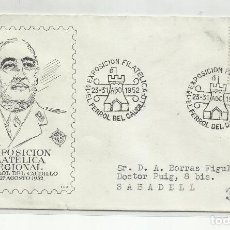 Sellos: CIRCULADA EXPO FILATELICA 1952 DE EL FERROL A SABADELL BARCELONA. Lote 221258367