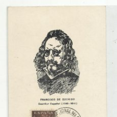 Sellos: TARJETA QUEVEDO DIA DEL LIBRO 1946 DE BARCELONA. Lote 221258815