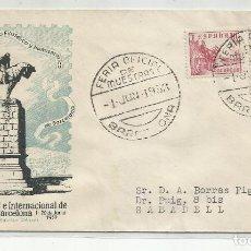 Sellos: XXI FERIA DE MUESTRAS 1953 DE BARCELONA A SABADELL. Lote 221259097
