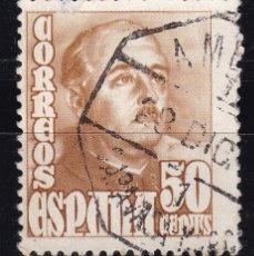 Sellos: CL12-32- FRANCO MATASELLOS AMBULANTE 1 CARAVACA - MURCIA. Lote 221268396