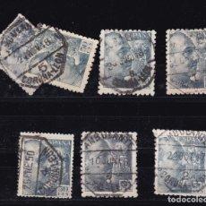 Sellos: CL12-32- FRANCO MATASELLOS AMBULANTES CORUÑA - LEON X 7 SELLOS. Lote 221268685
