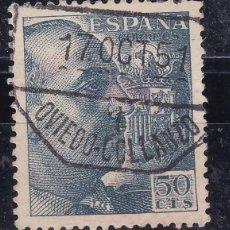 Sellos: CL12-32- FRANCO MATASELLOS AMBULANTE 1 OVIEDO- COLLANZO. Lote 221269151