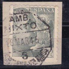 Sellos: CL12-31- FRANCO MATASELLOS AMBULANTE 3 SANTANDER - VTª BAÑOS. Lote 221269493