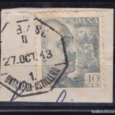 Sellos: CL12-31- FRANCO MATASELLOS AMBULANTE 1 ONTANEDA - ASTILLERO. Lote 221269850