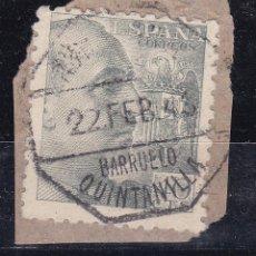 Sellos: CL12-31- FRANCO MATASELLOS AMBULANTE BARRUELO- QUINTANILLA. Lote 221270037