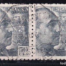 Sellos: CL12-30- FRANCO MATASELLOS AMBULANTE CERTIFICADO PAMPLONA- CASTEJON. Lote 221270895