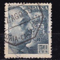 Sellos: CL12-30- FRANCO MATASELLOS AMBULANTE SORIA - CASTEJON. Lote 221270971