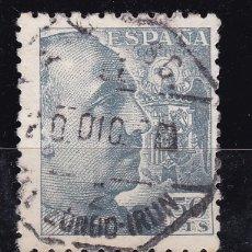Sellos: CL12-30- FRANCO MATASELLOS AMBULANTE 2 ELIZONDO - IRUN. Lote 221271123