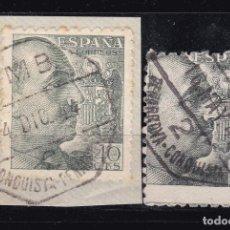 Sellos: CL12-24-FRANCO MATASELLOS AMBULANTE CONQUISTA -PEÑARROYA Y PEÑARROYA- CONQUISTA. Lote 221285840