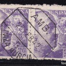 Sellos: CL12-24-FRANCO MATASELLOS AMBULANTE 3 BAZA- MURCIA. Lote 221286172