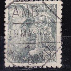 Sellos: CL12-24-FRANCO MATASELLOS AMBULANTE 1 LINARES- ESTN BAEZA. Lote 221286277