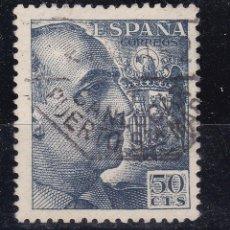Sellos: CL12-23-FRANCO MATASELLOS AMBULANTE SANLUCAR - PUERTO STª MARIA. Lote 221286530