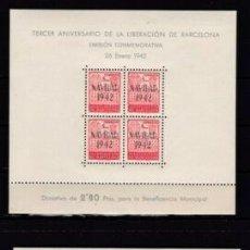 Sellos: LOTE 2 HOJAS BARCELONA AÑO 1942 NAVIDAD HB 40 /41 LAS DE LA FOTOS. Lote 221319130
